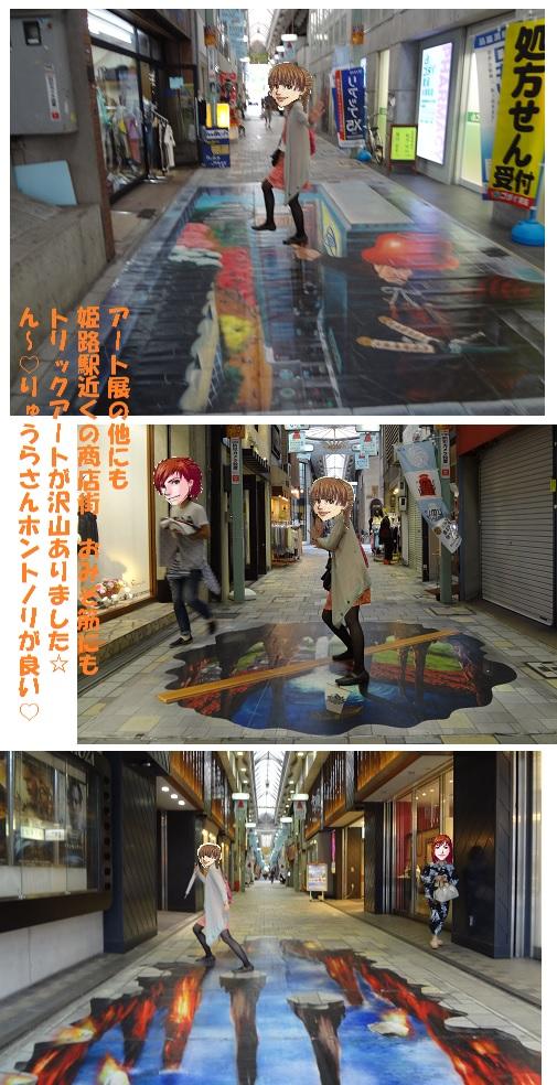 姫路レポ1-09