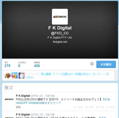 20140517_twitter