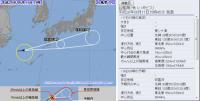 台風 7号