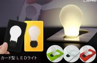 LED3.png