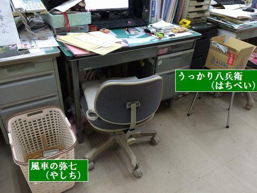 201407.jpg