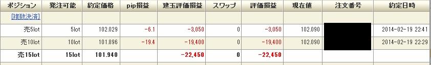 2-19-2_20140219230026103.jpg