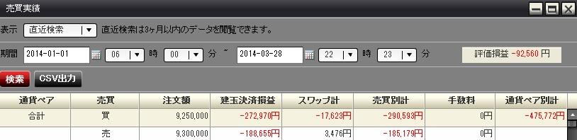 3-27-1_20140327223719d89.jpg