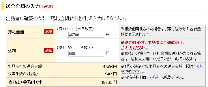 3-7-1_20140307213747e49.jpg