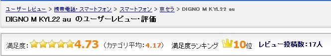 5-7-2_201405080044588e3.jpg
