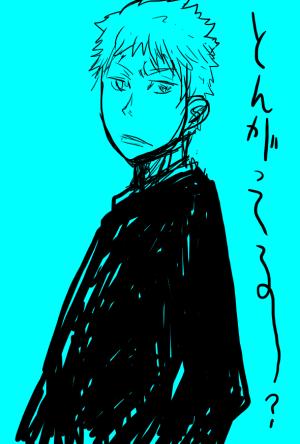 山田とんがってる?