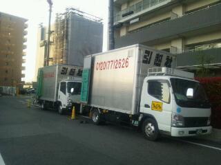 6トン分トラック