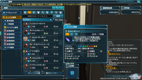 2014-05-20 (2)