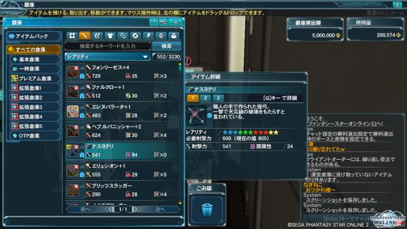 2014-05-20 (3)