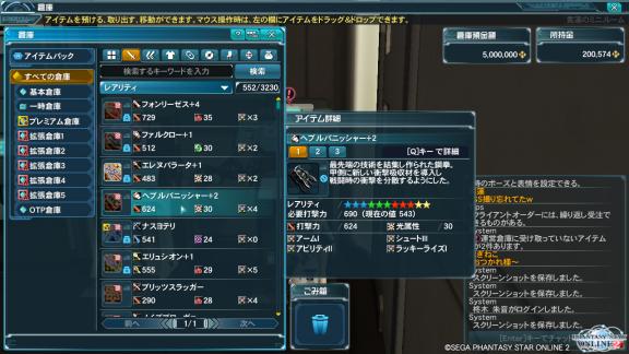 2014-05-20 (4)