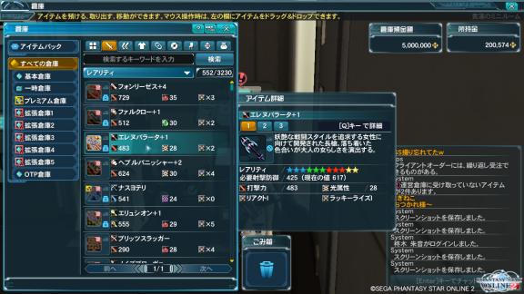 2014-05-20 (5)