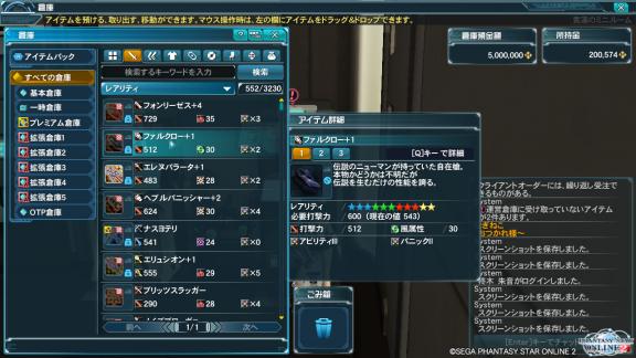 2014-05-20 (6)