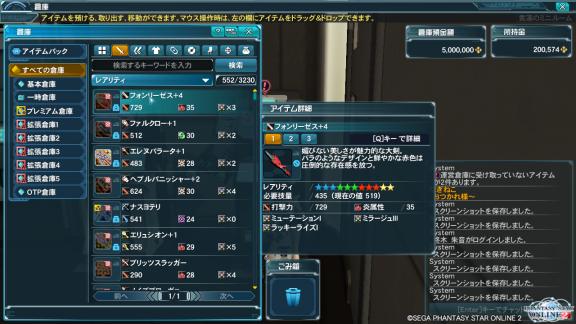 2014-05-20 (7)