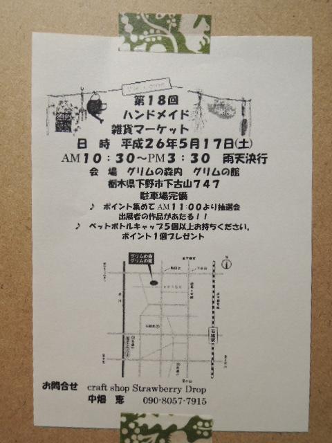 DSCN3408.jpg