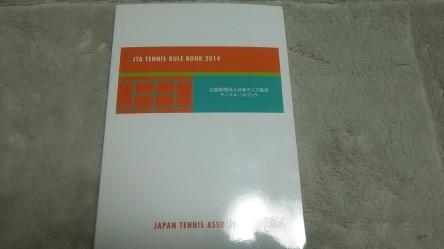 コピー (1) ~ DSC_1517