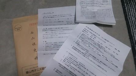 コピー (1) ~ DSC_1516