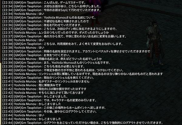 yoshidamunou001.jpg