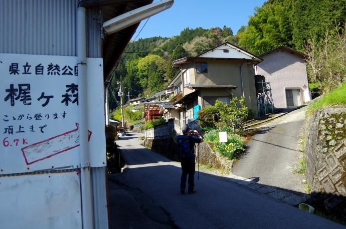 20140415梶ヶ森03