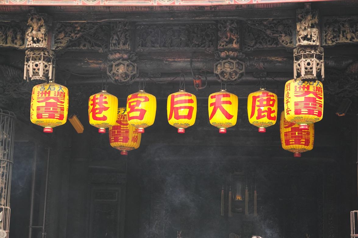 Taiwan2014Spring350.jpg