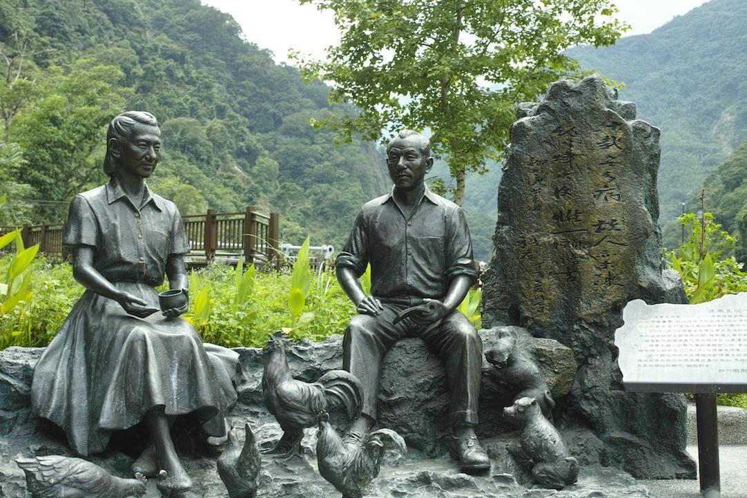 TaiwanDrive20140839.jpg