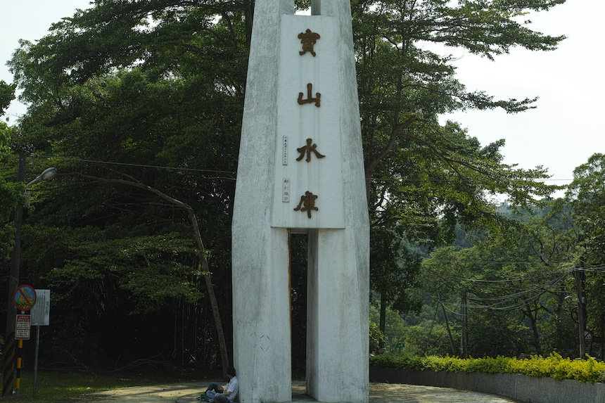 TaiwanDrive20140851.jpg