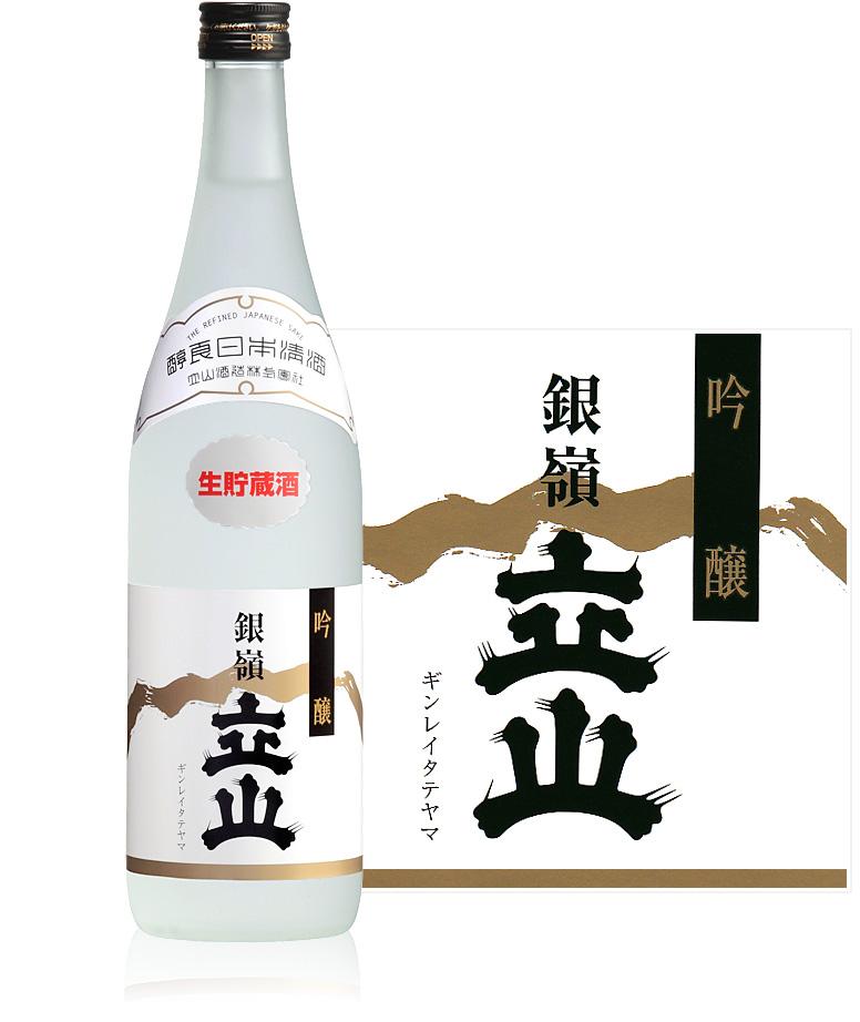 吟醸生貯蔵酒 720 main_product-010X2