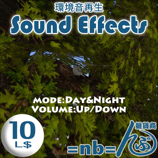 =nb= sound effects