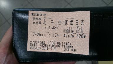 201407261917304cd.jpg
