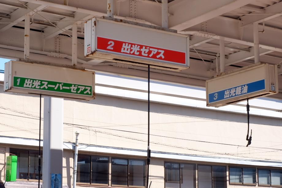 DSCF3295.jpg
