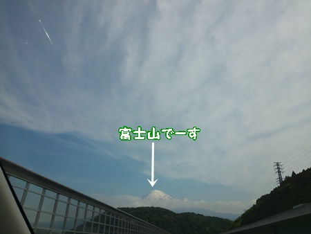 芦屋に温泉 030