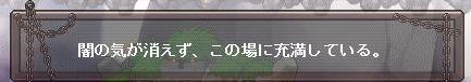 無題yaminokigakiezu