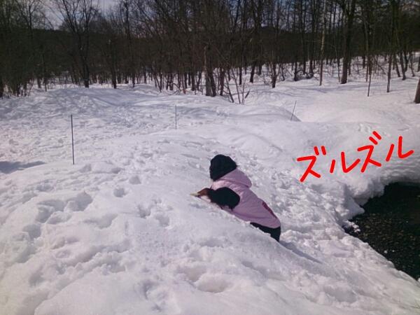 fc2_2014-03-22_20-38-29-642.jpg