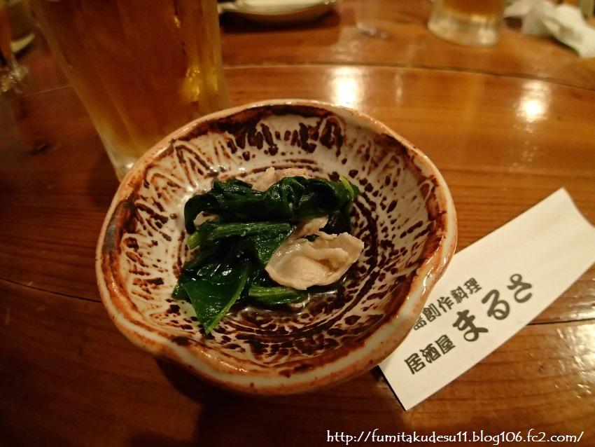 260406石垣 (21)