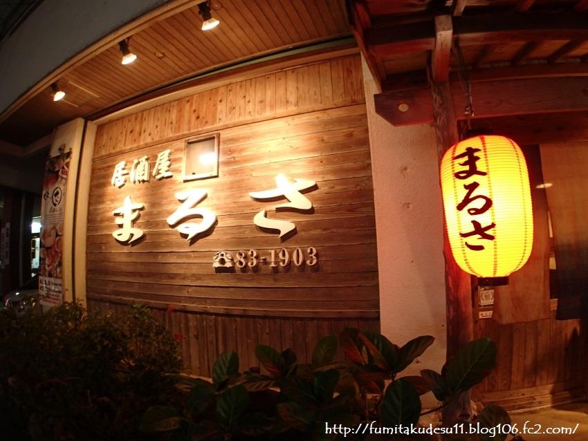 260406石垣 (18)