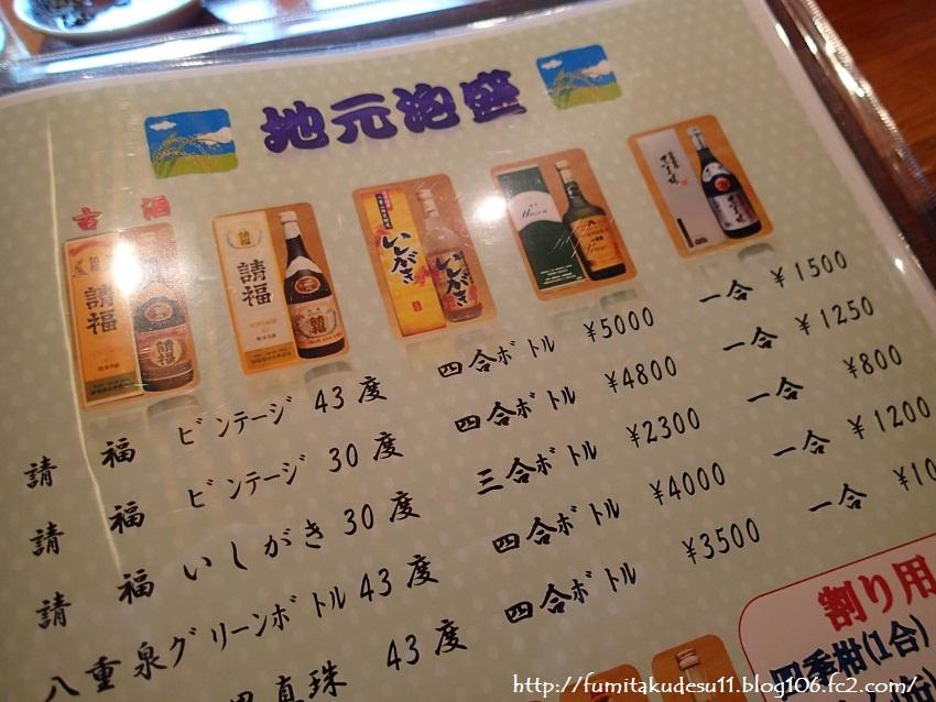 240423石垣 (55)