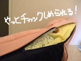 140526-6zaisu