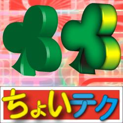 01-choi-tech.jpg