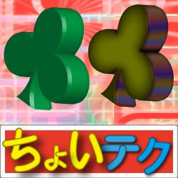 03-choi-tech.jpg