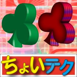 04-choi-tech.jpg