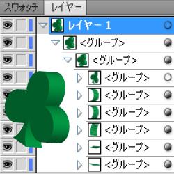 08-choi-tech.jpg