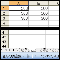 excel-は
