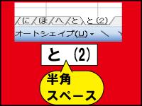 sheet-と