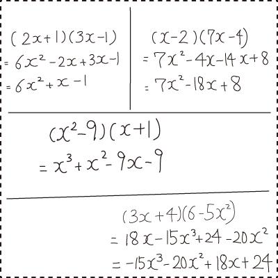 分配法則04