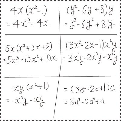 分配法則02