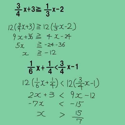 1次方程式の解き方05
