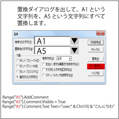 Excel 自動記録07