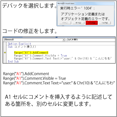Excel 自動記録06