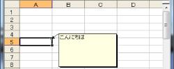 Excel 自動記録10