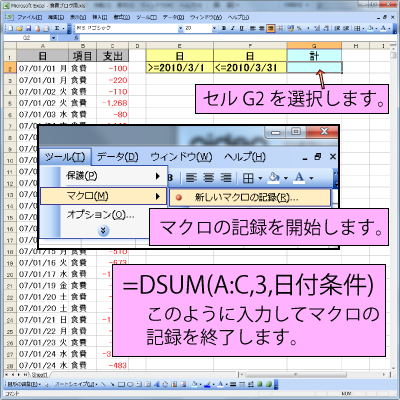 Excel 関数の入力02