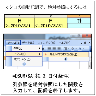 Excel 関数の入力09